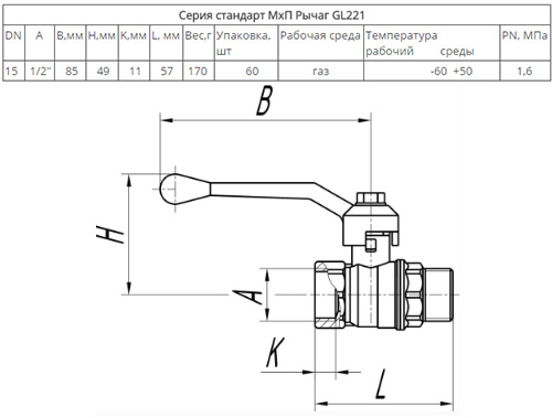 Размеры Галлоп 220 серия стандарт